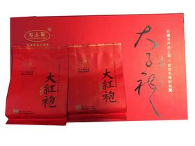 """武夷岩茶  """"石上英""""大红袍(250g盒装)"""