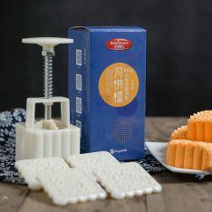 百钻冰皮月饼模具 手压式家用做广式月饼绿豆糕烘焙工具50克100g 商品图3