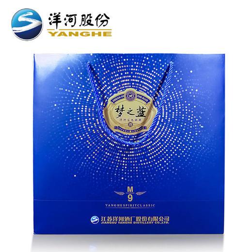 【下单立减300】洋河45度梦之蓝M9礼盒装 商品图5