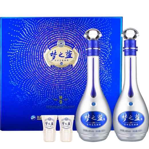 【下单立减300】洋河45度梦之蓝M9礼盒装 商品图1