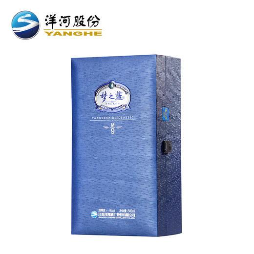 45度梦之蓝(M9)500ml 商品图2