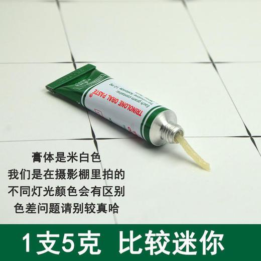 现货现发【拍1发1,拍2发3】泰国皇室御用口腔膏,纯植物提取,涂抹3次告别口腔问题! 商品图3