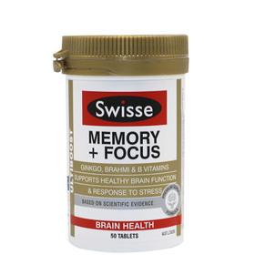 Swisse 银杏叶片提取物 记忆片提高 增强记忆力片 补脑银杏片 记忆力保健品 50片/瓶