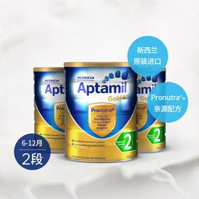 Aptamil/爱他美金装2段婴幼儿奶粉 900g/罐*3