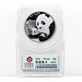 【可爱封】2019年熊猫30克银币封装评级满分版(MS70)