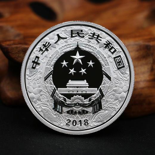 2018狗年圆形彩色金银币(3克金+30克银)·中国人民银行发行 商品图5