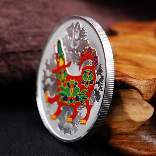 2018狗年圆形彩色金银币(3克金+30克银)·中国人民银行发行 商品图3