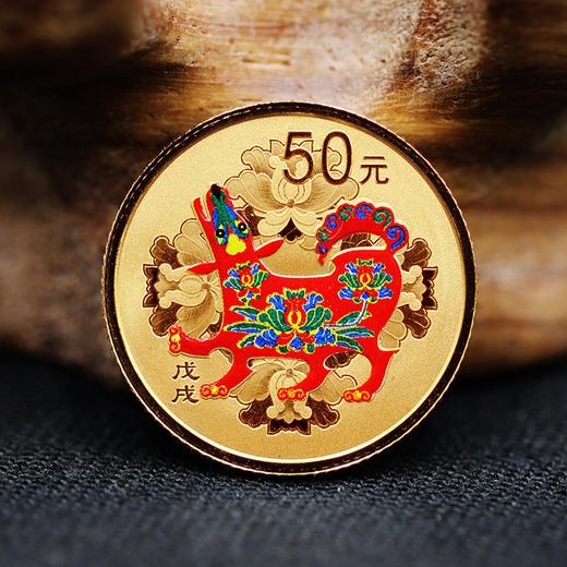 2018狗年圆形彩色金银币(3克金+30克银)·中国人民银行发行 商品图4