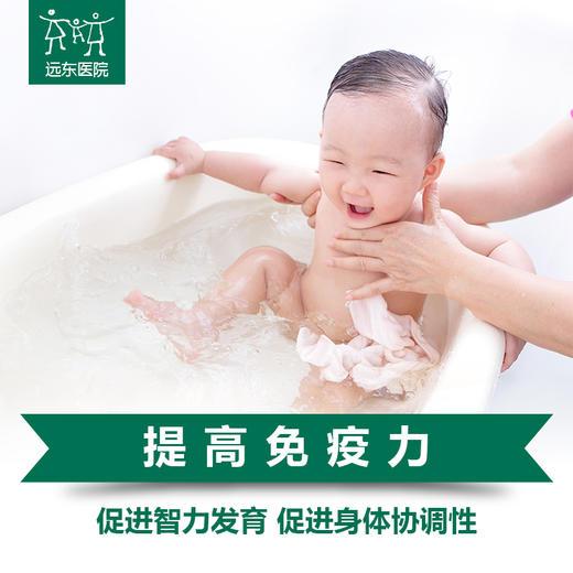 婴儿水疗保健3次【气泡抚触+水的浮力+涡流】【免挂号费】-远东罗湖院区-2楼儿保科 商品图1