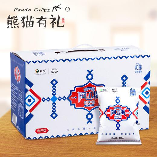 新疆新农·阿九提纯牛奶  冰川原生牧场  新疆好奶  一口难忘200ml*16袋 商品图7
