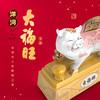 【洋河大福旺】1000ml 洋河己亥猪年收藏级生肖纪念酒 商品缩略图1
