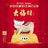 【洋河大福旺】1000ml 洋河己亥猪年收藏级生肖纪念酒 商品缩略图0