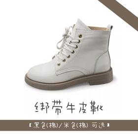 平底系带马丁靴女靴牛皮靴米白色短靴女黑色短靴加绒冬季靴