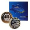 中国高铁普通纪念币·中国人民银行发行·康银阁官方装帧 商品缩略图0