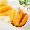 【会员专享-积分加价购】[芒果干]两斤鲜芒果出一包 120g*5袋 商品缩略图1