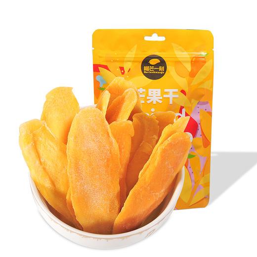 【会员专享-积分加价购】[芒果干]两斤鲜芒果出一包 120g*5袋 商品图5