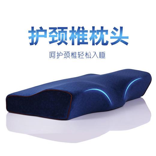 【颈椎按摩师】蝶形慢回弹记忆棉睡眠枕 放松颈椎 改善打鼾  热卖 商品图0
