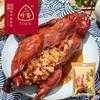 【三珍好礼】三珍斋熟食大礼包 八宝鸭 东坡肉 荷叶饭 熏鱼 卤鸭 狮子头 商品缩略图2