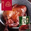 【三珍好礼】三珍斋熟食大礼包 八宝鸭 东坡肉 荷叶饭 熏鱼 卤鸭 狮子头 商品缩略图7