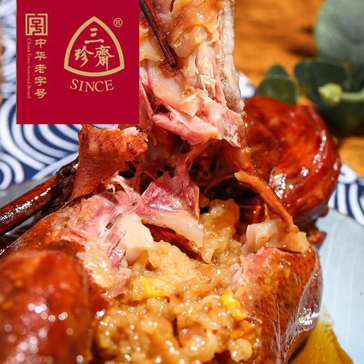 【三珍好礼】三珍斋熟食大礼包 八宝鸭 东坡肉 荷叶饭 熏鱼 卤鸭 狮子头 商品图3