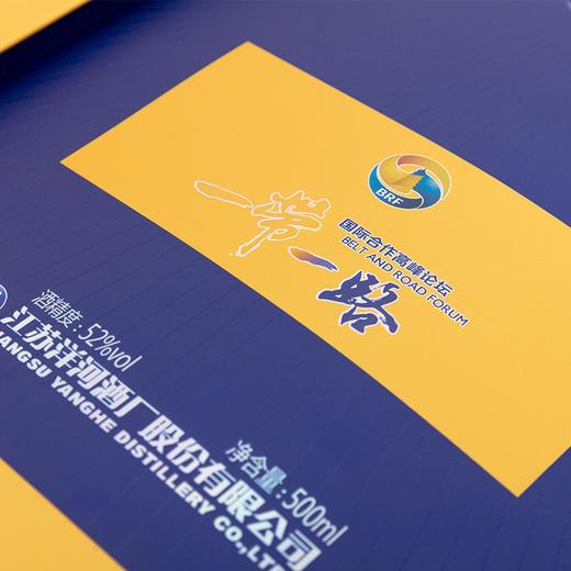 """梦之蓝(M9)""""一带一路""""纪念珍藏版17版 商品图4"""