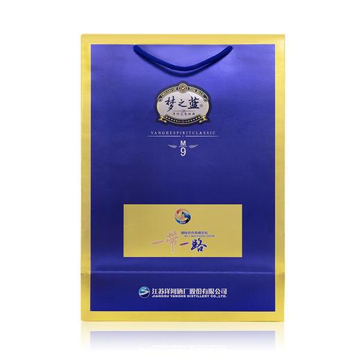 """梦之蓝(M9)""""一带一路""""纪念珍藏版17版 商品图5"""
