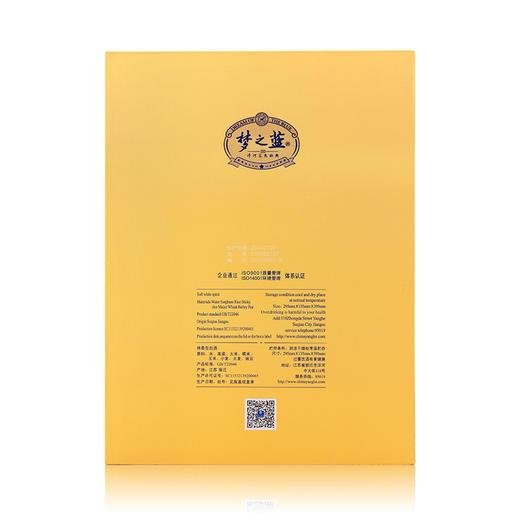 """梦之蓝(M9)""""一带一路""""纪念珍藏版17版 商品图1"""
