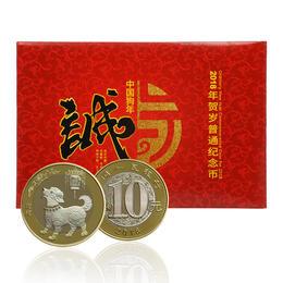 【二轮狗】2018年狗年生肖贺岁纪念币·康银阁官方装帧卡币
