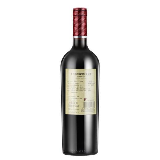 星得斯星级系列 三星赤霞珠干红葡萄酒 商品图4