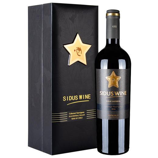星得斯星级系列七星卡曼尼干红葡萄酒 商品图1