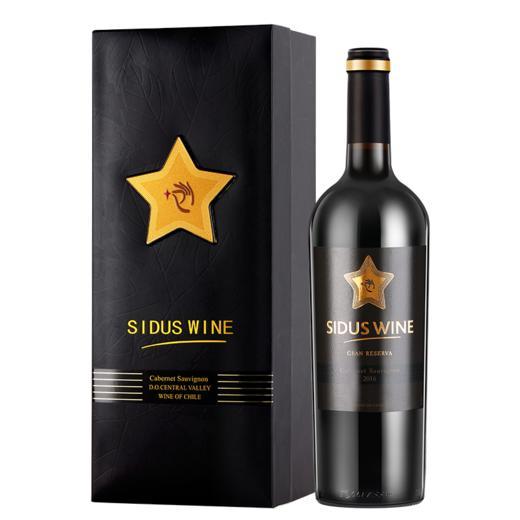 星得斯星级系列七星卡曼尼干红葡萄酒 商品图0