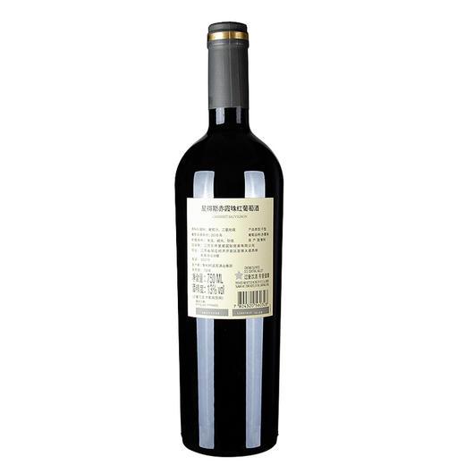 星得斯星级系列七星卡曼尼干红葡萄酒 商品图3