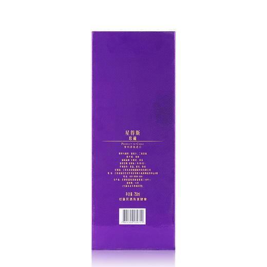星得斯珍藏系列·珍藏红葡萄酒 商品图4