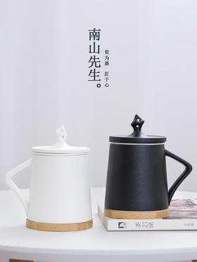 南山先生 太湖石办公室泡茶杯子马克杯陶瓷带盖过滤茶杯情侣杯水杯