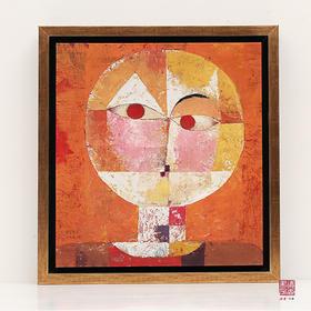 包邮  大师笔下的色彩:克利《泽菊》(老人)家居、办公木框精美装饰画