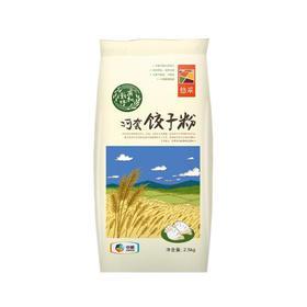 中粮悠采有机河套饺子粉 2.5kg/袋