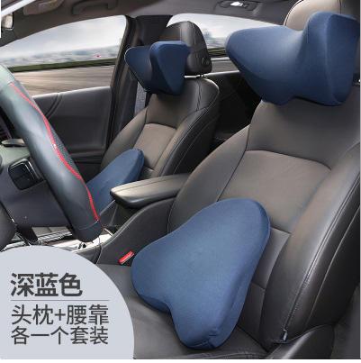 【安全通话,侧靠休息】舒倚安侧靠头枕,双专利设计,180度环绕放松颈椎 商品图6