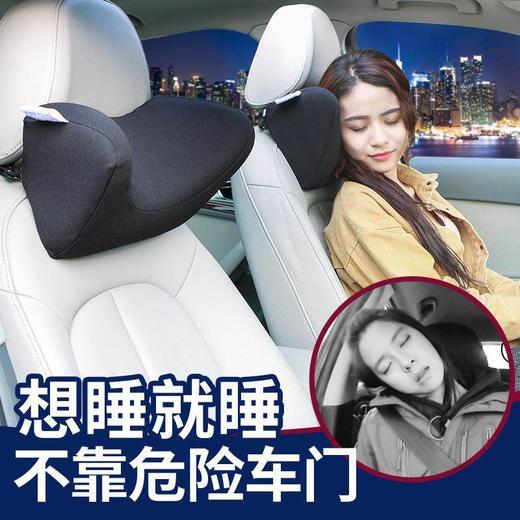 【安全通话,侧靠休息】舒倚安侧靠头枕,双专利设计,180度环绕放松颈椎 商品图3