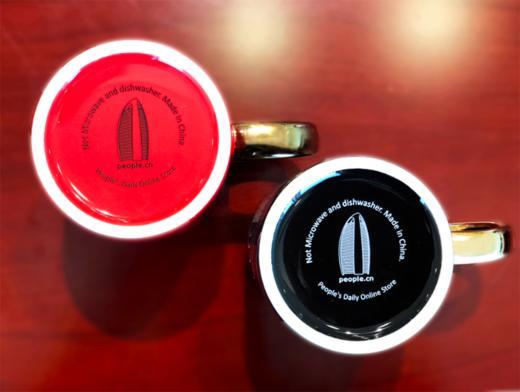 人民网独家马克杯 人民红 权威实力源自人民  新骨瓷烫真金 星巴克供应商 红黑双色可选 商品图5
