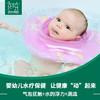 婴儿水疗保健3次【气泡抚触+水的浮力+涡流】【免挂号费】-远东罗湖院区-2楼儿保科 商品缩略图0