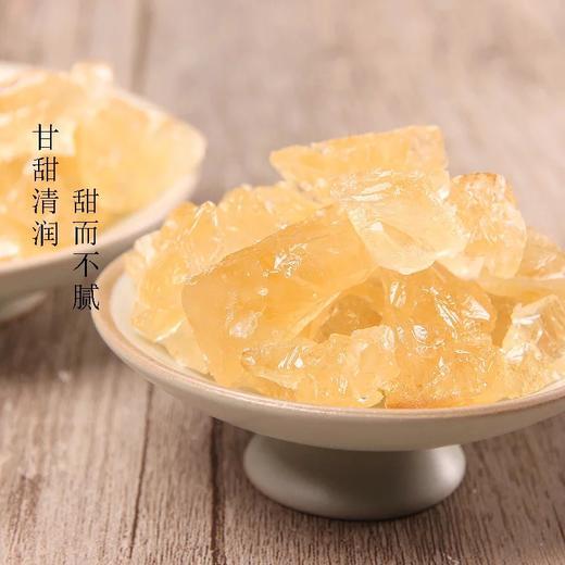 弥勒竹园古法冰糖 原汁原蔗 甜而不腻  传统工艺制作 500克 商品图1