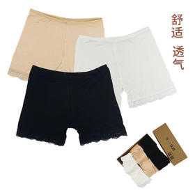 三条装安全裤女防走光蕾丝纯棉宽松外穿孕妇夏天薄款短打底
