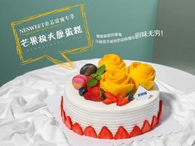 芒果梳夫厘·芒果卷花草莓鲜果蛋糕