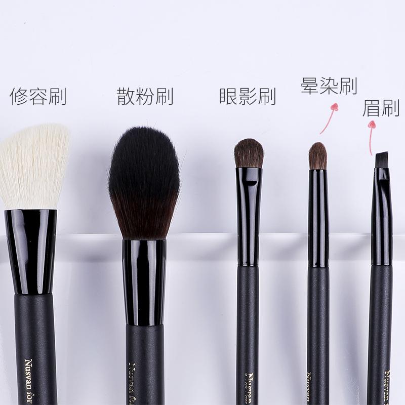 【全球名品 | 彩妆馆】NUSVAN/nusvan 日本化妆刷散粉刷蜜粉刷腮红刷羊毛定妆 初学者性价比优选