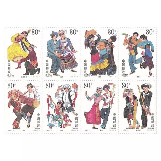 【邮票】中国成立50周年民族大团结56个民族大版邮票封装评级版 商品图1