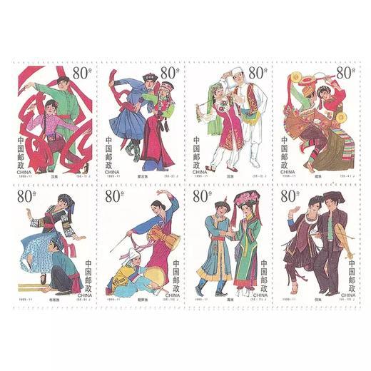 【邮票】中国成立50周年民族大团结56个民族大版邮票封装评级版 商品图4