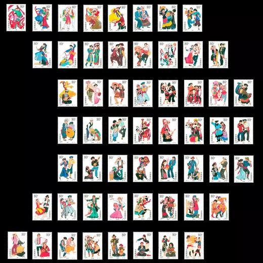 【邮票】中国成立50周年民族大团结56个民族大版邮票封装评级版 商品图2