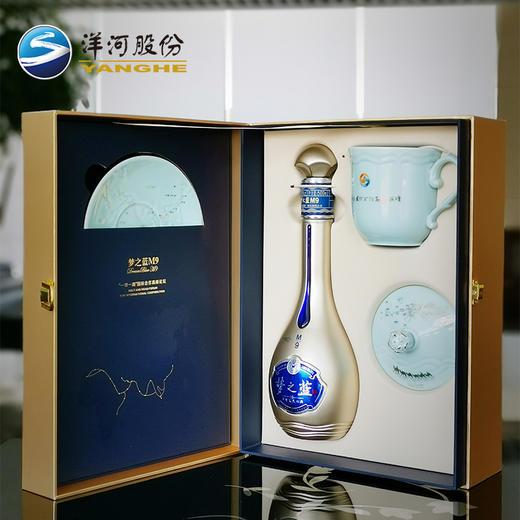 """梦之蓝(M9)""""一带一路""""纪念珍藏版19版 商品图2"""