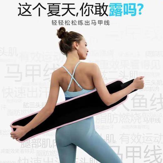 【燃脂黑科技,躺着就能瘦】健身收腹、运动暴汗也可护腰,燃烧脂肪塑造小蛮腰! 商品图2