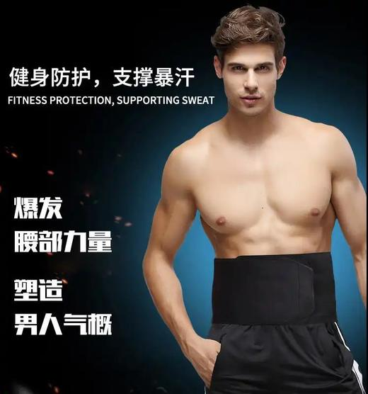 【燃脂黑科技,躺着就能瘦】健身收腹、运动暴汗也可护腰,燃烧脂肪塑造小蛮腰! 商品图3